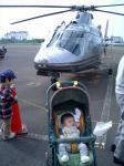 ヘリコプター♪