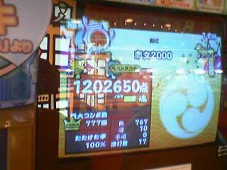 恋文2000