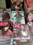 magazins