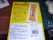 RIMG1360.jpg