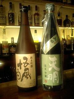 日本酒080902_2151~0001