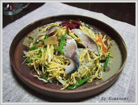 2009山菜ちらし