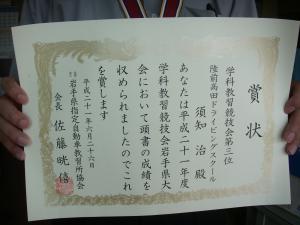 繧ケ繧ソ繝・ヵ+002_convert_20090627130231