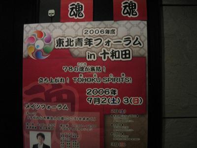 20060902002744.jpg