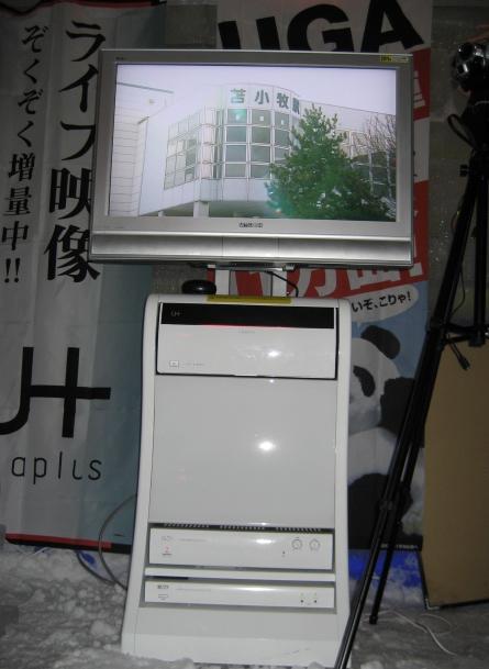20070210231140.jpg