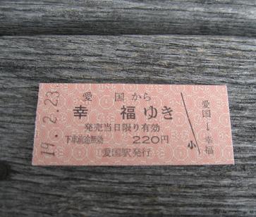 20070226001121.jpg
