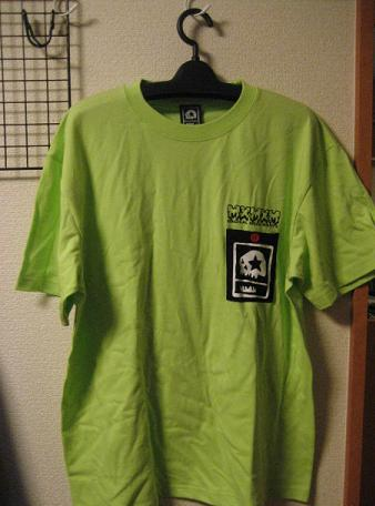 R-green.jpg