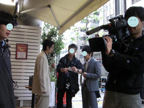 NHKの皆さん!