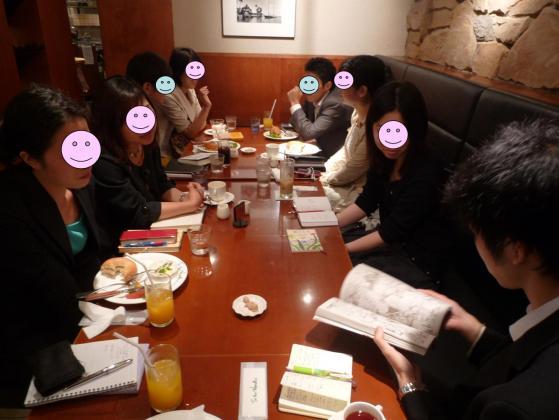 2グループで読書会です!