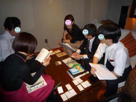 1グループ目☆