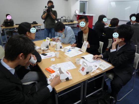 4グループ目=男子校(!?)