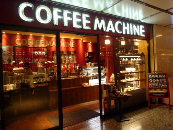 丸ノ内オアゾのCOFFEE MACHINEにて☆