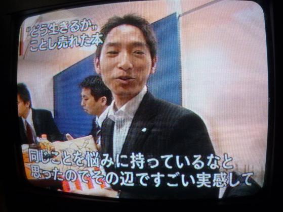 NHKニュースウォッチ9に登場!