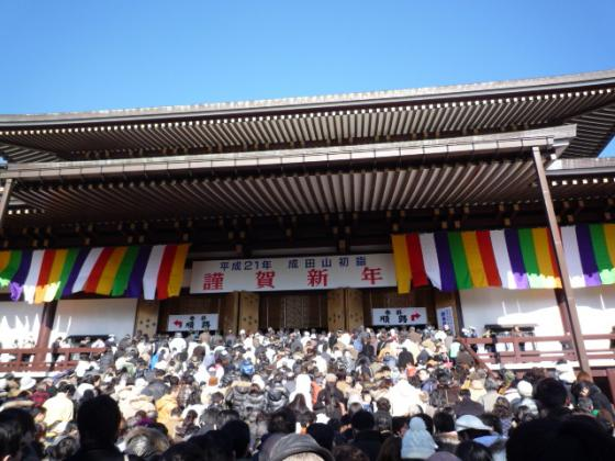 成田山で初詣!