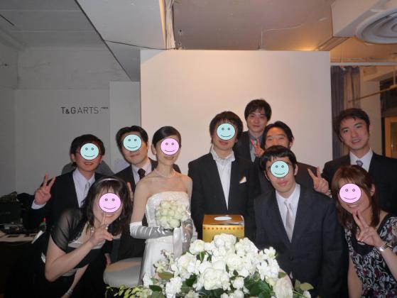 たかお&ゆみこさんの結婚パーティー!