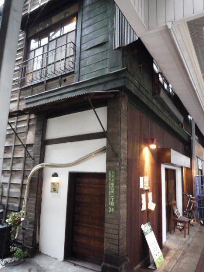 築70年以上の長屋を改装した和カフェです☆