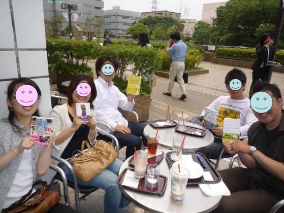 2グループ目☆