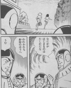gundum 004