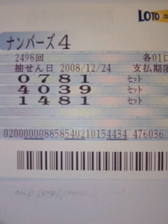 081224_2234~01
