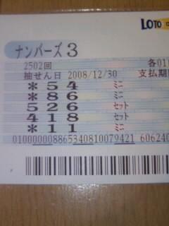 081230_2008~01