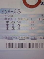 090311_2009~01_convert_20090311225331