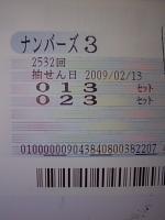 TS3A0055_convert_20090219162740.jpg