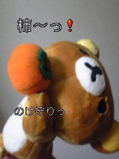 20060918000645.jpg
