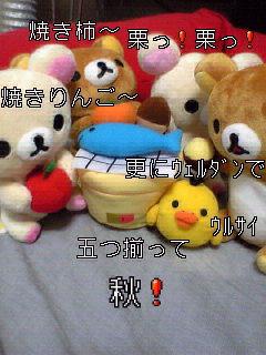 20060918000702.jpg