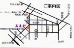 中華街_060530_01