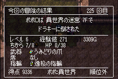 resize_20090907205646.png