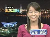 関東地方あしたのお天気