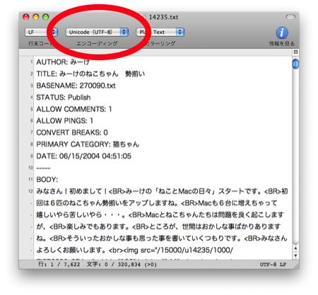 UTF-8.jpg