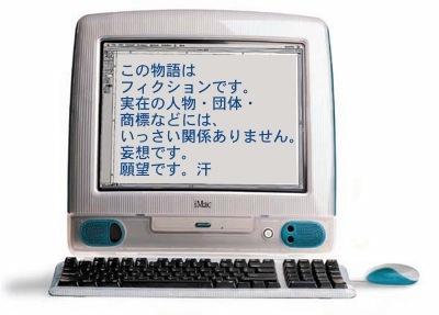 iMacA_HG.jpg