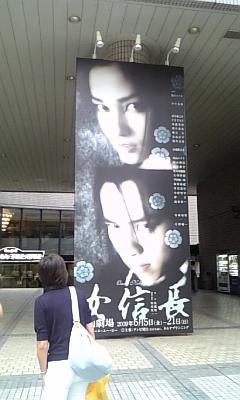 20090610-nobunaga.jpg