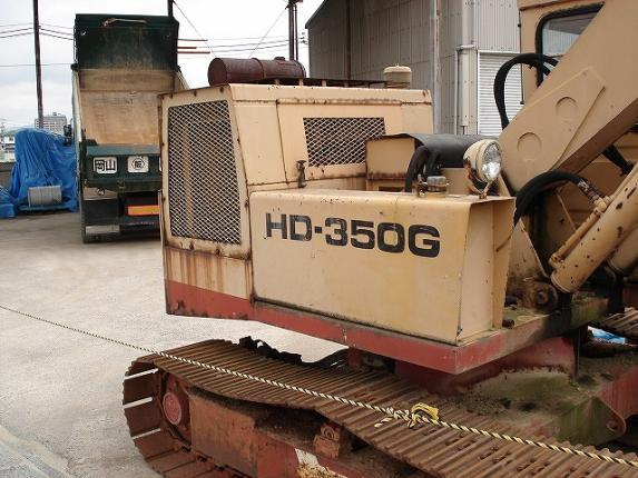 HD350G2