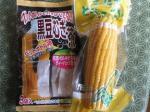 100円shop