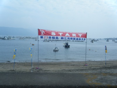 錦江湾遠泳 (67)