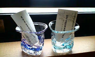 琉球ガラスのお土産