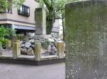 相次いで死んだ西郷大久保の生誕地碑は、明治22年同時に建立された