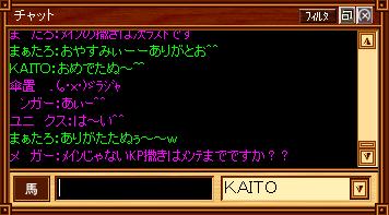 kaitoタヌ語