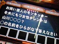 6_05.jpg