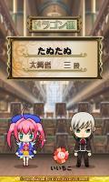 gameqmavi.jpg