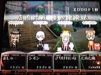 geigeki_mashu.jpg