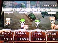 geigeki_tanu3.jpg