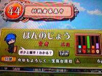 pan_zen0123.jpg