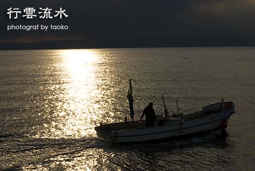 photo80.jpg