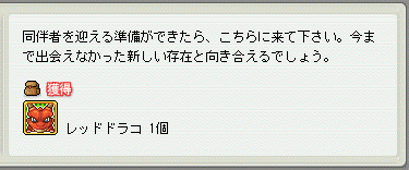 20080827rd1.png
