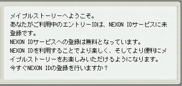 20081004nexonid.png