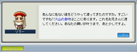 20081025zakum2.png