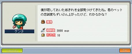 20081030pet3.png